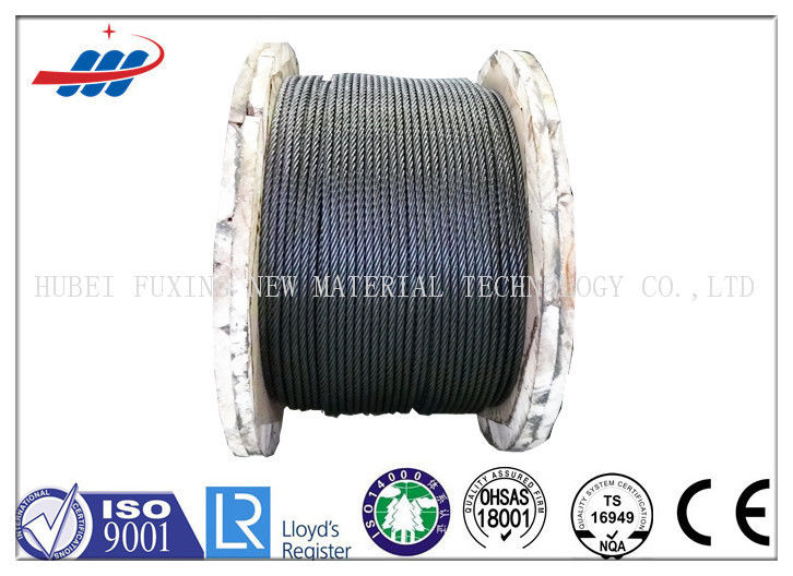 Construction Carbon Steel Wire Rope 6x19W+IWRC For Hoist / Drilling